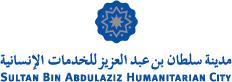 Sultan Bin Abdulaziz Humanitarian City logo