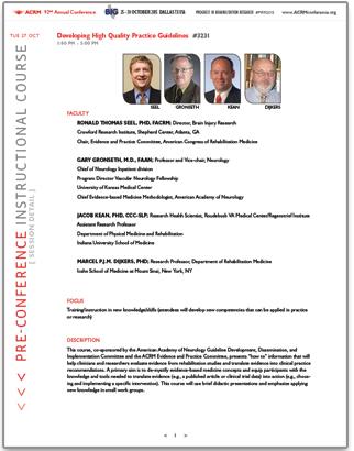 IC course detail PDF #3231