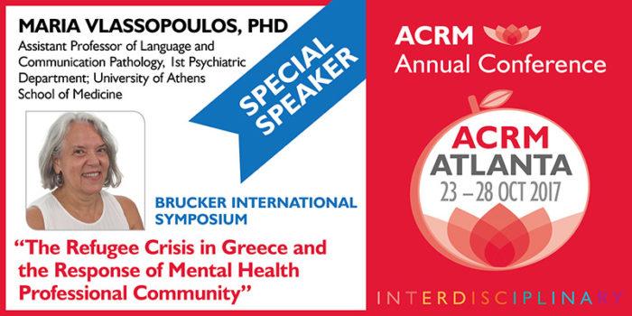 Brucker International Symposium Presenter: Μaria Vlassopoulos, PhD; University of Athens School of Medicine: at ACRM Conference: Atlanta USA